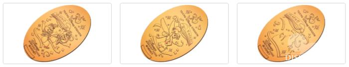 東京ディズニーランド・ステーションで販売中の35周年スーベニアメダル