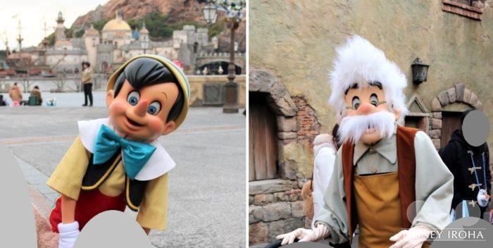 【メディテレーニアンハーバー】ピノキオ、ゼペット