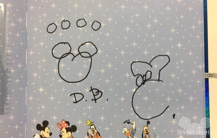 左:ダッフィーのサイン/右:クッキーのサイン