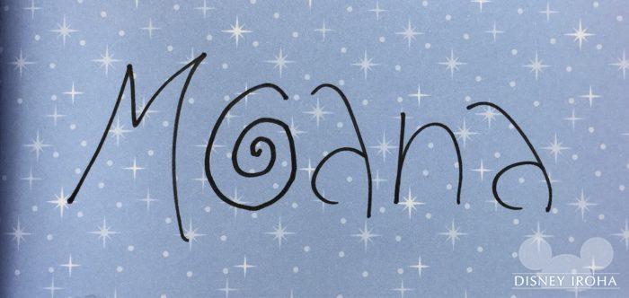 モアナのサイン