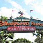 香港ディズニー3泊4日レポート2018【初日①】ホテルにチェックイン