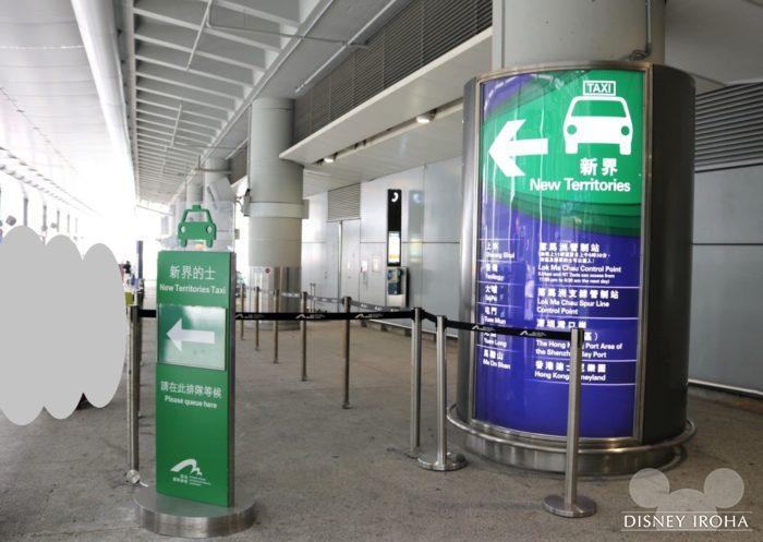 緑タクシーの乗り場