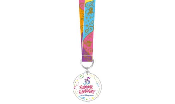 ハピエストサプライズに当選したゲストだけがもらえるメダル