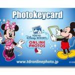TDRフォトキーカードの使い方をわかりやすく解説!写真1枚からダウンロード可能!