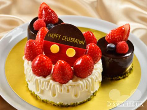 ディズニーアンバサダーホテル「チックタック・ダイナー」で購入できるホールケーキ
