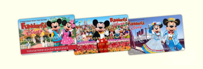 メンバーズカードは毎年デザインが変わる