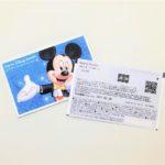 ディズニーのパークチケットを安く買う方法!期間限定パスがお得!