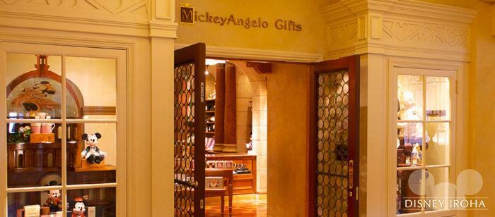 ホテルミラコスタのショップ「ミッキランジェロ・ギフト」