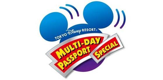 ホテル宿泊ゲストは初日から両パークを行き来できる「マルチデーパスポート・スペシャル」が買える