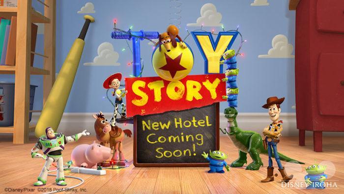 東京ディズニーリゾートにも2021年に『トイ・ストーリー』をテーマとしたホテルがオープン予定