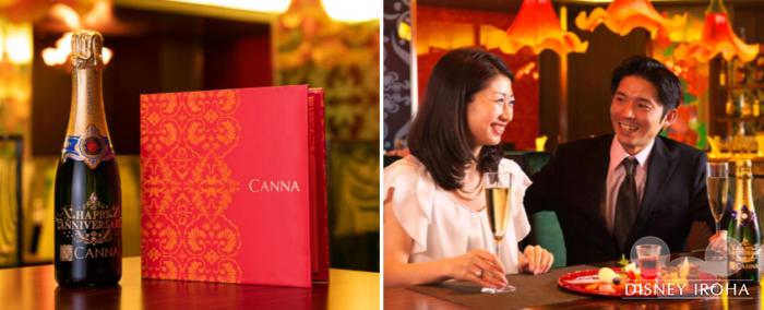東京ディズニーランドホテル「カンナ」のアニバーサリーコース
