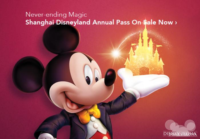 年間パスポート(Annual Pass)は3タイプから選べる