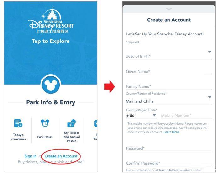 公式アプリから新規アカウント登録する方法
