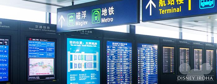 マグレブと地下鉄の乗り場はターミナル1と2の間にある