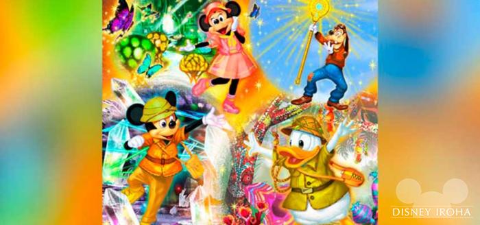 「ソング・オブ・ミラージュ」はミッキーと仲間たちの時空を超えた冒険ストーリー