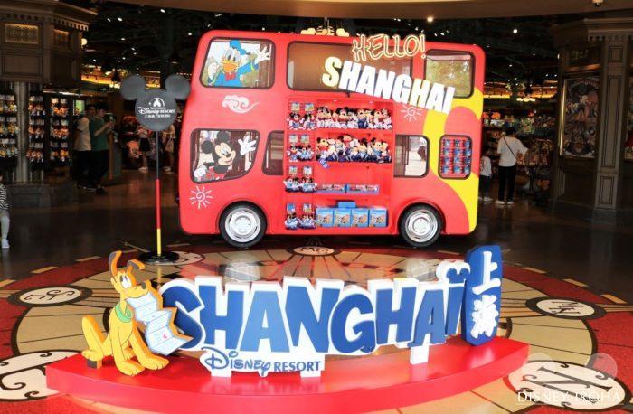 上海のロゴ入りグッズは観光客に人気