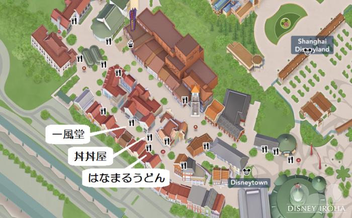 日本食が食べれる「丼丼屋」「一風堂」「はなまるうどん」の場所