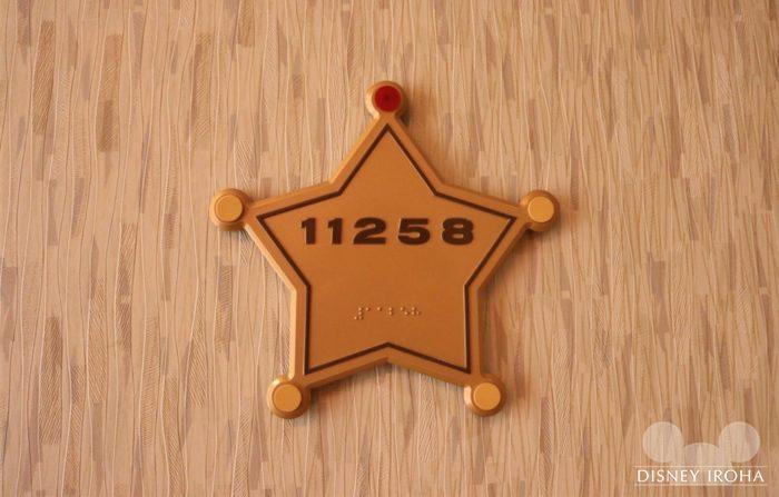 ウッディ棟の客室番号プレート