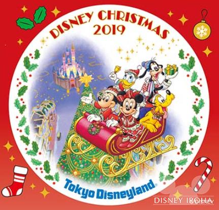 ジャングル カーニバル 2019 クリスマス