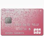 ディズニー好きの女性は持つべき!おすすめのクレジットカードを紹介