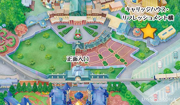 東京ディズニーランドの着替えスペース