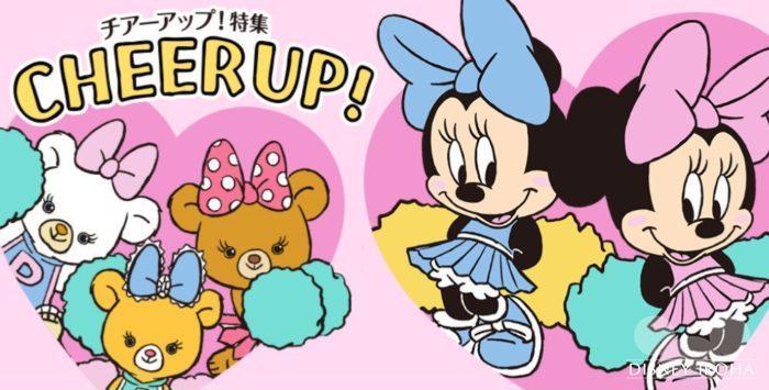 年齢 ミッキー マウス ミッキーマウスのことって実はほとんど知らない?18の秘密【ディズニー】