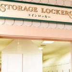 ディズニーのコインロッカー場所と料金まとめ!舞浜駅・イクスピアリの情報も紹介