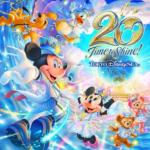 【2021年開催】ディズニーシー20周年イベントの期間・ショー・グッズまとめて紹介
